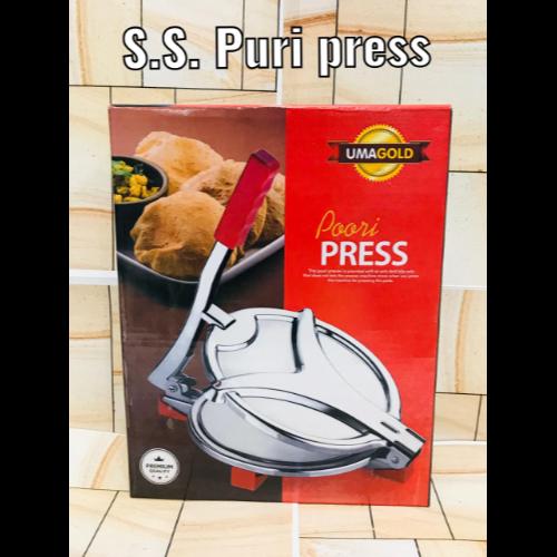 UMA S.S. PURI PRESS