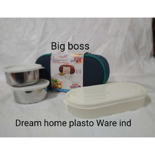 DREAM HOME BIG BOSS LUNCH BOX
